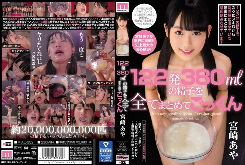(MIAE-332) 122 Sacks 380 Ml Of Sperm Are All Gathered Together Cum Miyazaki Aya